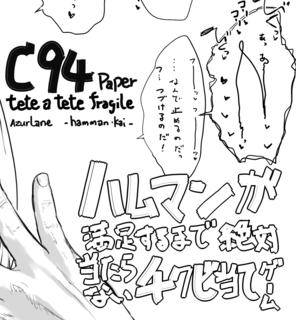 B4_paper1smp.jpg
